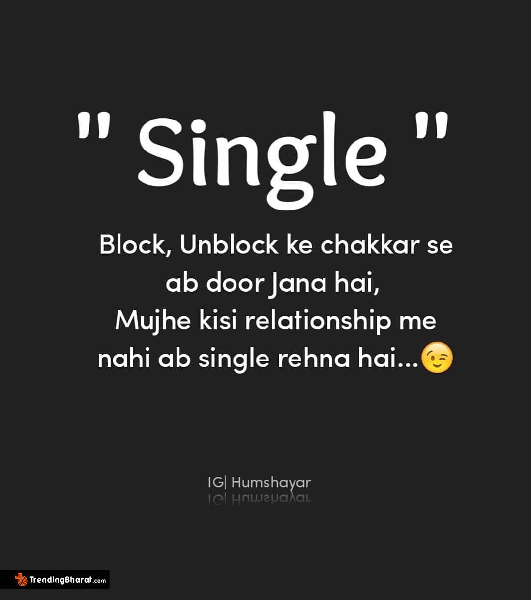 single rehna status