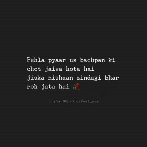 Hindi shayari first love First Love