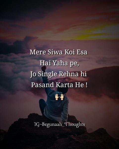 single rehna status)