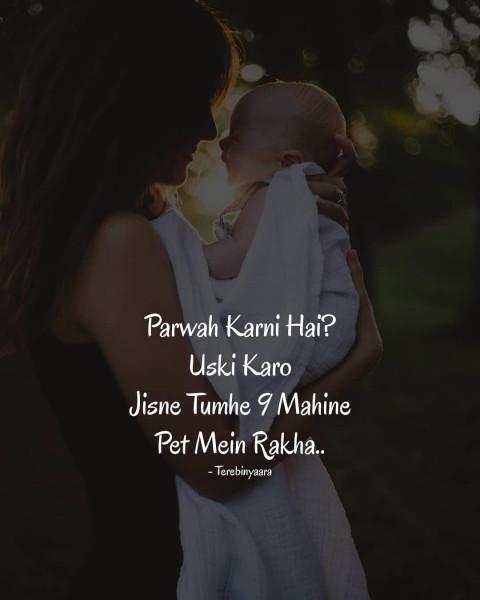 Hindi Sad Love Shayari WhatsApp Status Pics sayari | image ...