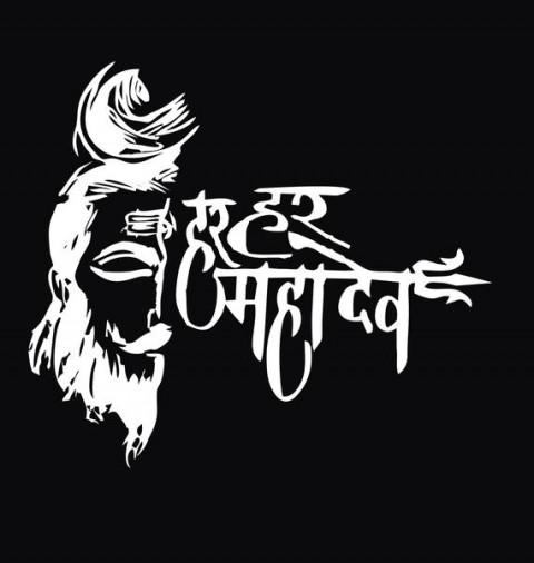 Har Har Mahadev Text Tattoo