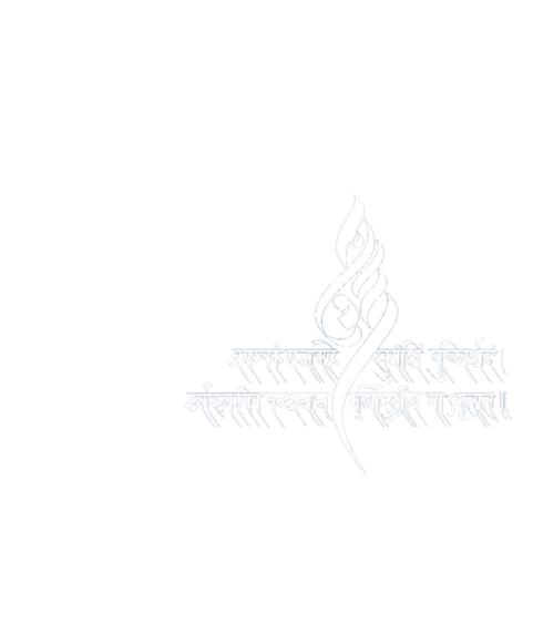 Shiv Mahadev Mantra Text PNG