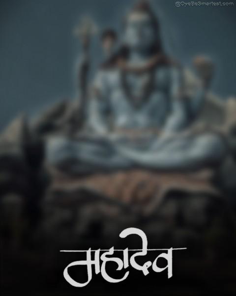Maha Shivratri Editing Bckgr