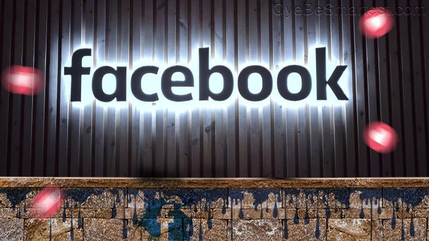 Facebook Social Media Viral