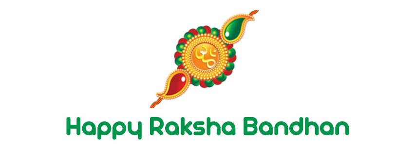 happy raksha bandhan wish te
