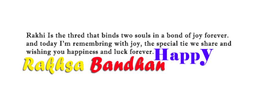 Happy Rakhi text PNG Vector