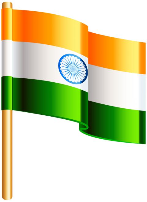 bharat Indian Flag PNG Trans