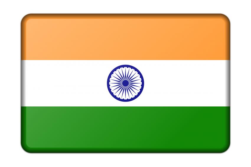 trans Indian Flag PNG Transp