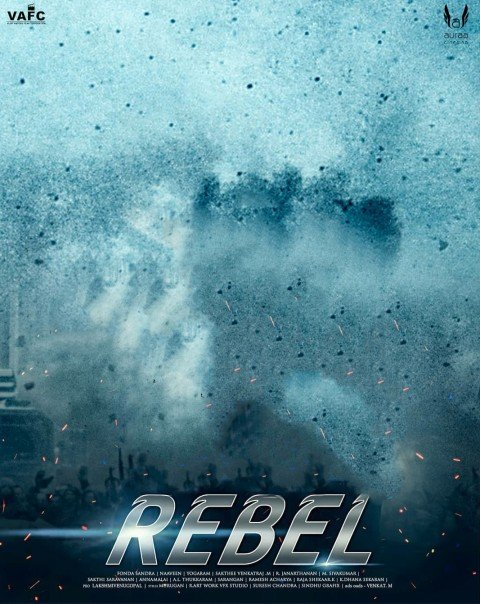 Movie Poster Background Rebel Movie Poster Background HD Editing