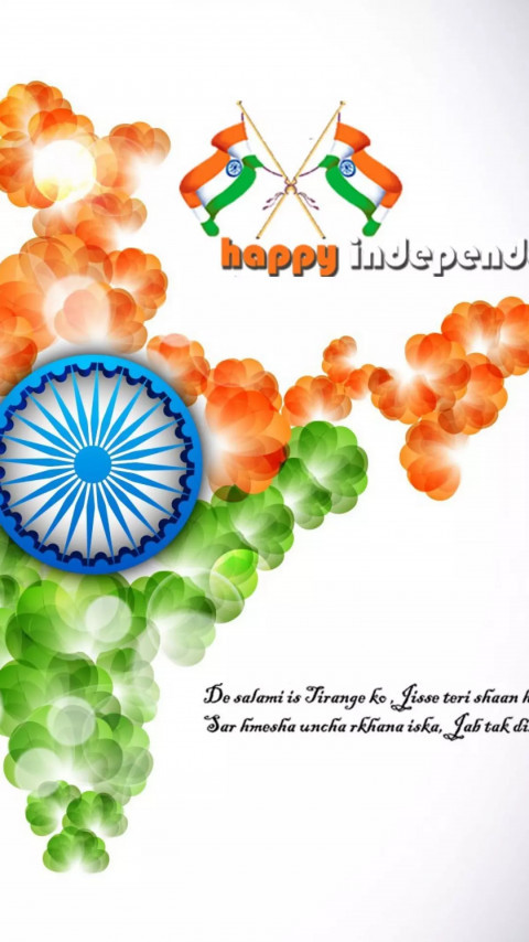 Indian Flag 15th August Mobi