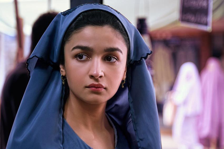 Cute Alia Bhatt WhatsApp DP