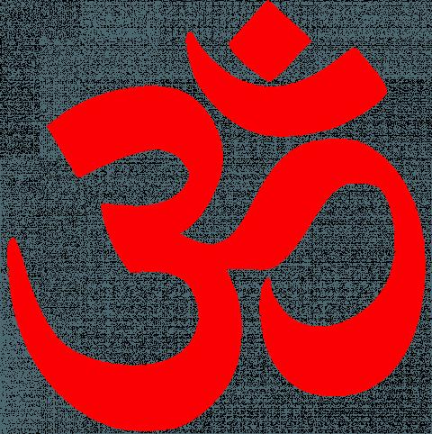 Om Namah Sivay PNG - Maha SH