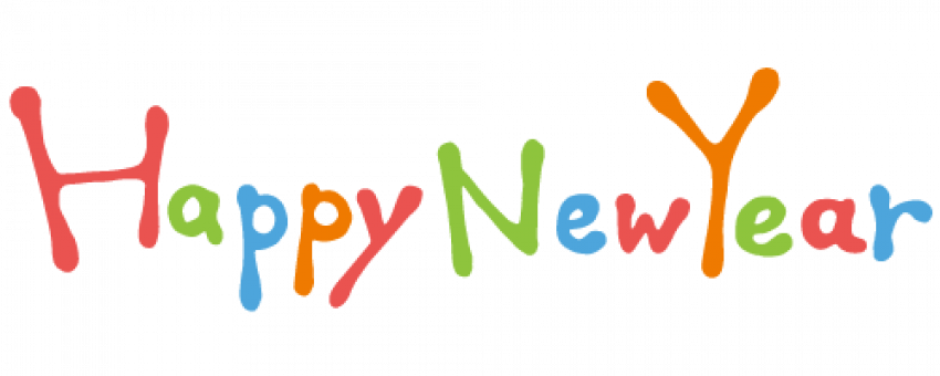Happy New Year Png HD 019