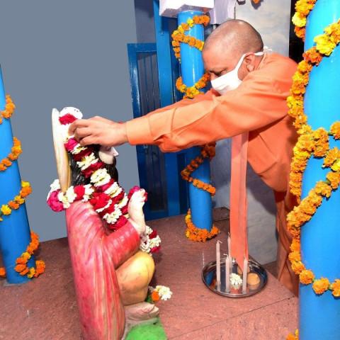 Yogi Adityanath HD Photos Wa