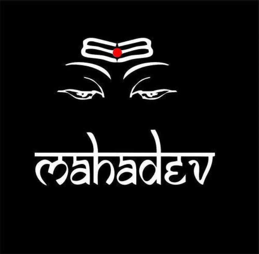 Har har Mahadev PNG - maha S