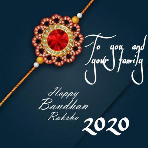Happy Raksha Bandhan (Rakhi)