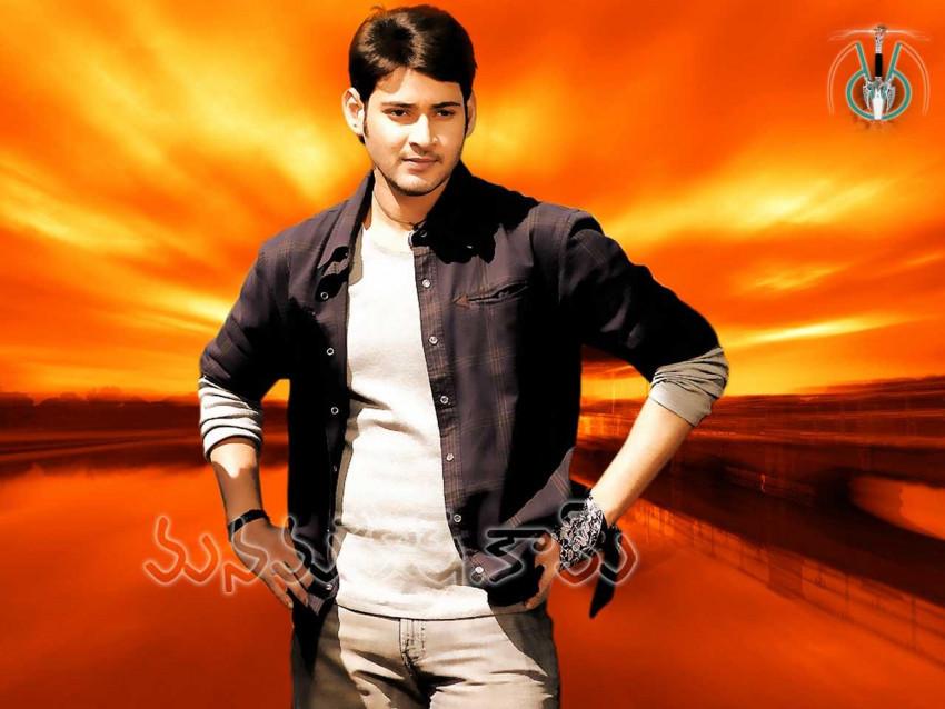 Superstar Mahesh Babu Wallpa