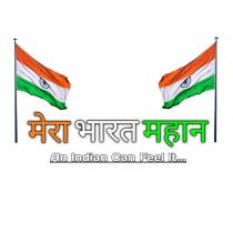 dual tiranga Indian Flag PNG