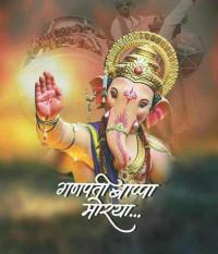 Happy Ganesh Chaturthi Picsa