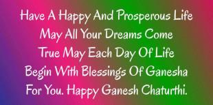 Happy Ganesh Chaturthi Shaya