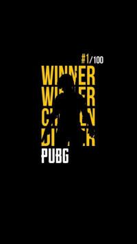 New PUBG Mobile Wallpaper Fu