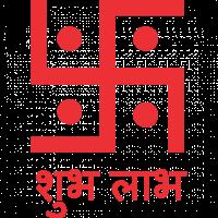 Rishi Shubh labh PNG - Hindu