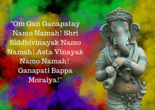 Ganesh Chaturthi WhatsApp St