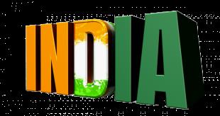 written flag Indian Flag PNG