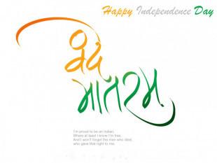 written Indian Flag PNG Tran