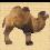 Camel PNG - Transparent Image
