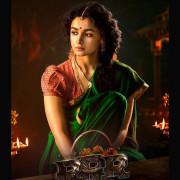 Ram Charan HD Photos Wallpapers Images & WhatsApp DP Full star Wallpaper