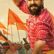 Ram Charan Wallpapers Photos Pictures WhatsApp Status DP HD Background