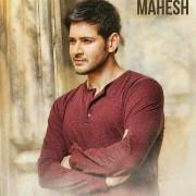 Superstar Mahesh Babu Wallpapers Photos Pictures WhatsApp Status DP Pics