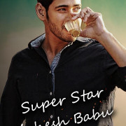 Superstar Mahesh Babu Wallpapers Photos Pictures WhatsApp Status DP star 4k wallpaper