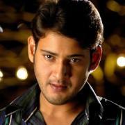 Superstar Mahesh Babu Wallpapers Photos Pictures WhatsApp Status DP Full HD star Wallpaper